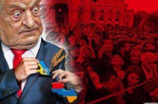 Сорош успоставља право на власништво над Украјином