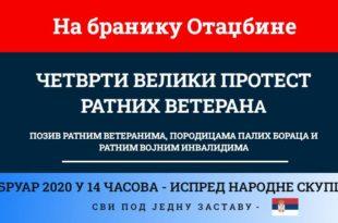 Београд: Подржите четврти велики протест ратних ветерана у суботу, 1.фебруара у 14.00 часова (видео)