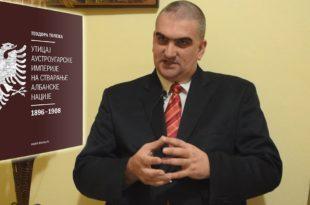 СРБИЈА И ВЕЛИКЕ СИЛЕ – Kако је створена Албанија (видео)