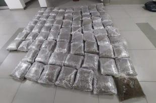 Београдска полиција од црногорског нарко дилера запленила 80 кила марихуане