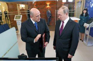 Мишустин најавио кардиналне промене у влади Русије