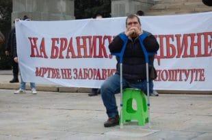 Ветерани настављају протест испред Председништва: Година нова, захтеви стари