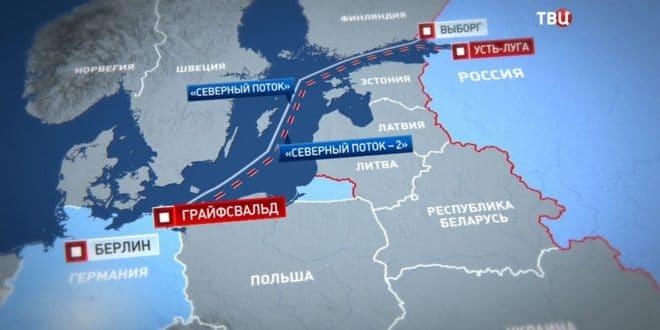 Лавров: Северни ток 2 ће почети са радом за неколико дана