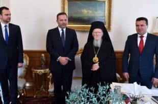 Грчки удар на српску цркву могао би да има ВЕЛИКЕ ПОСЛЕДИЦЕ по регион