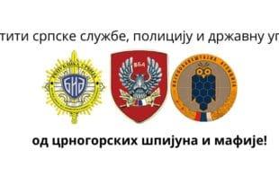 Дачић: У Србији постоје агентуре црногорског режима - ту `империју` треба растурити као мачке са јебишта
