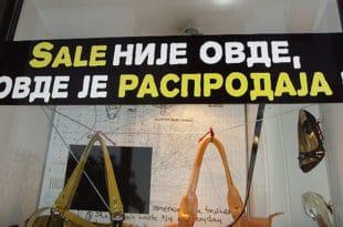 """""""Плашим се да нас Европа спречава да заштитимо своје писмо"""": Ћирилица две године чека заштиту"""