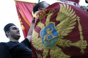 Антихристи из Црне Горе, у Београду!