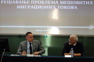 Радна група Владе Србије усвојила План реаговања у случају већег прилива миграната у 2020. години
