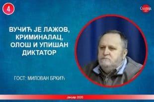 ИНТЕРВЈУ: Милован Бркић - Вучић је лажов, криминалац, олош и упишан диктатор?! (видео)