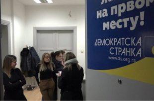 Сорошева агентурна мрежа у Демократској странци на све начине покушава да сруши бојкот избора