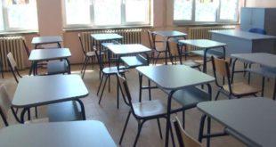 Синдикати образовања у Србији траже веће платe
