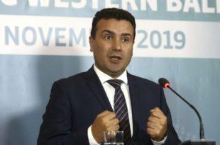 Заев поднео оставку, Северна Македонија данас добија техничку владу