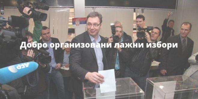 """Миланко Шеклер: """"Мулти-левел"""" систем добијања избора у Србији – нова, """"напредна"""" верзија"""
