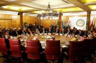 """Арапска лига одбацила Трампов """"споразум века"""" на самиту у Каиру"""