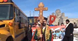 Прва литија у САД против црногорског Закона о слободи вероисповести