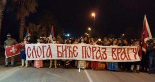 Глобализам и ресуверенизација Србије