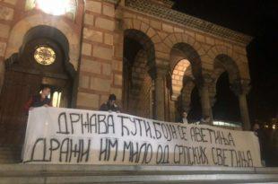 """Студенти: """"Врх власти да покаже да није Ђукановићев саучесник, а патријарх - нека стане на чело литија"""""""