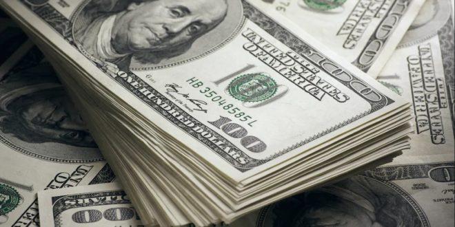 Курс евра према долару на најнижем ниво за последње две и по године