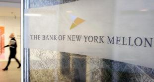 Комерцијална банка не иде Словенцима, већ америчким инвеститорима