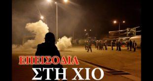 Сукоби полиције и становника грчких острва због изградње центара за мигранте (видео)