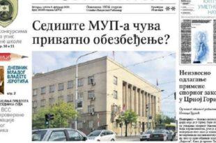 """МУП цензурисао насловну страну """"Политике"""" на којој се налази текст о томе да """"приватна фирма обезбеђује зграду полиције"""""""