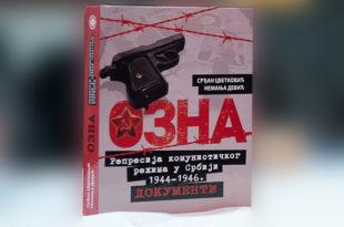 Књига о злочинима Озне