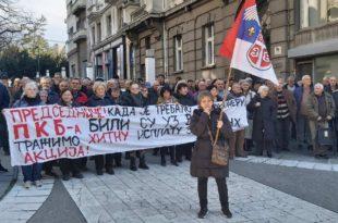 Протест пензионера ПKБ-а, СНС-овци прошли ћутке
