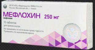 У Русији створен препарат за лечење коронавирусне пнеумоније
