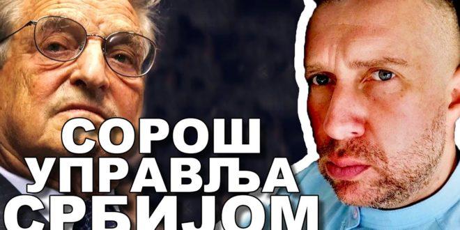 Иван Ивановић: Вучић је изгубио контролу, ево шта следи! (видео)