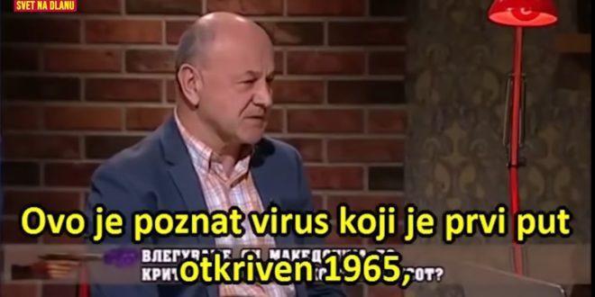 Права истина о корона вирусу – македонски лекар објаснио тачно о чему се ради… (видео)