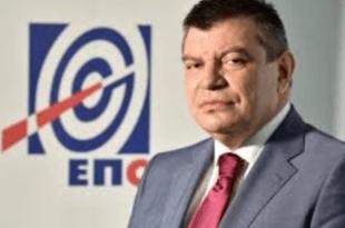 ЕПС наместио тендер од 1,15 милиона евра