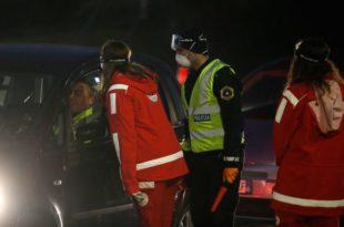Словенија: Полиција открила седам миграната са симптомима коронавируса