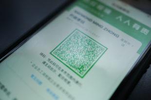 Грађани Вухана изашли из карантина, али добили QR код преко којег држава прати њихово кретање