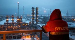 Колапс глобалног тржишта енергентима: Русија узвраћа ударац!