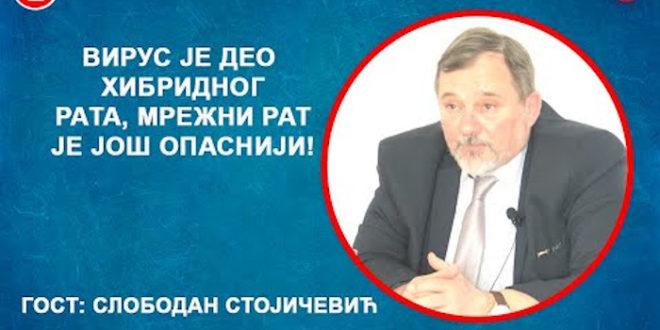 ИНТЕРВЈУ: Слободан Стојичевић – Вирус је део хибридног рата, мрежни рат је још опаснији! (видео)