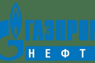 Газпромњефт бесплатно даје гориво полицији и здравству Србије