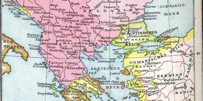 Како се разара[о] српски етнички простор