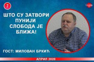 ИНТЕРВЈУ: Милован Бркић - Што су затвори пунији слобода је ближа! (видео)