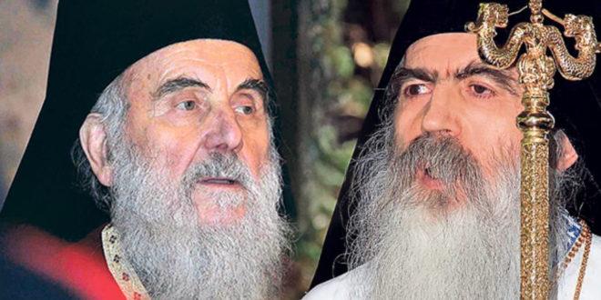 Молба (ЗАХТЕВ) Патријарху српском: Одбраните право своје пастве на Литургију