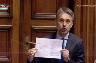Радуловић власти и посланицима: Срам вас било! (видео)