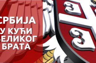 Глобализам или васкрсење - Србија у кући Великог брата (видео)