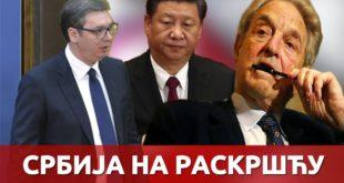 Србија на историјској раскрсници - Вучић са Сорошем и Kином (видео)