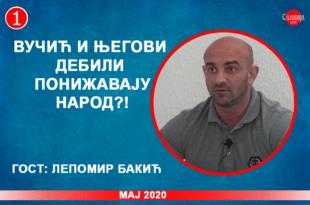 ИНТЕРВЈУ: Лепомир Бакић - Вучић и његови дебили понижавају народ! (видео)