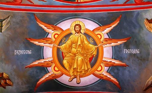 Данас славимо празник Христовог Вазнесења – Спасовдан