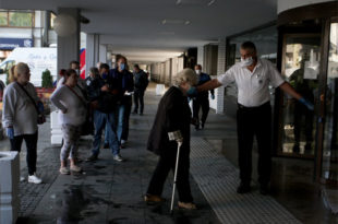 Почела исплата 100 евра корисницима социјалне помоћи