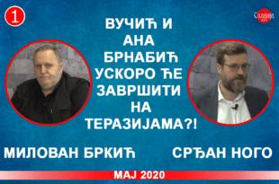 Милован Бркић и Срђан Ного - Вучић и Брнабић ускоро ће завршити на Теразијама?! (видео)