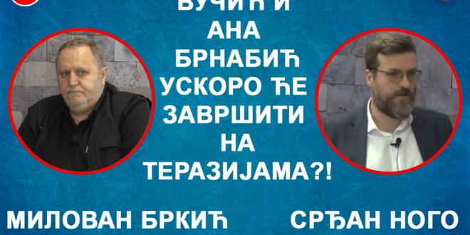 Милован Бркић и Срђан Ного – Вучић и Брнабић ускоро ће завршити на Теразијама?! (видео)