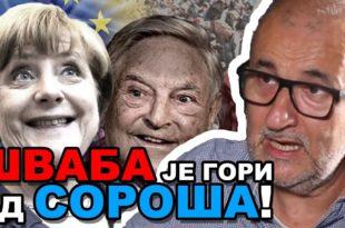 Зоран Ћирјаковић: НАТО је у шоку због уплива Kине у Србију! (видео)