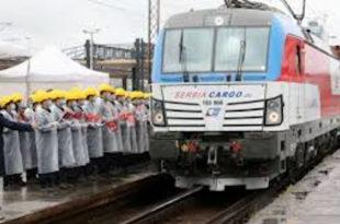 У Београд стигао воз са медицинском опремом из Вухана