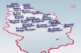 """СНС представио нови предизборни спот """"За нашу децу"""" у којем су на мапи Србије изоставили Косово и Метохију"""